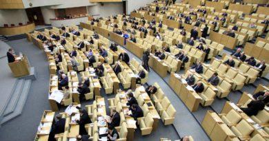 Комитет Госдумы РФ одобрил проект бюджета на 2021-2023 гг.
