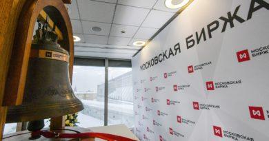 Российский фондовый рынок открыл торги падением котировок