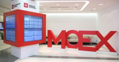 Во время утренней просадки индекс МосБиржи опускался до 2664,4 пункта, но дальнейшего развития продажи не получили.
