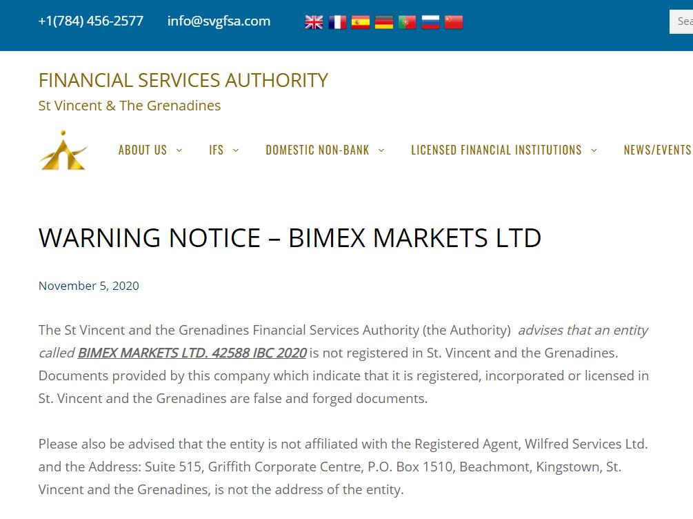 Управление финансовых услуг Сент-Винсента и Гренадин выносит предупреждение