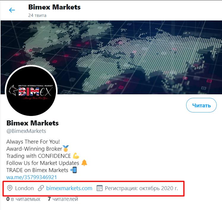 Twitter Bimex Markets