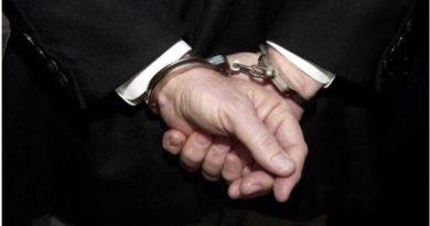 В Израиле арестован француз, обвиняемый в мошенничестве с бинарными опционами