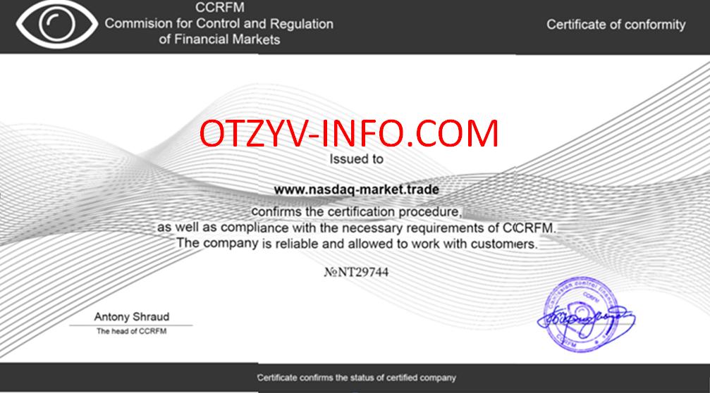 Сертификатс сайта nasdaq-market.trade