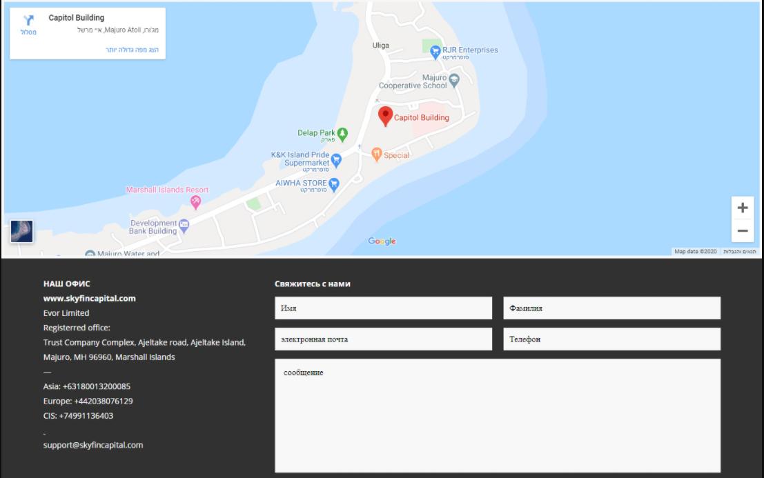 Skyfincapital расположились в оффшорной зоне на Маршалловых островах