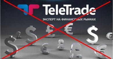 руководителя известного форекс брокера TeleTrade задержали