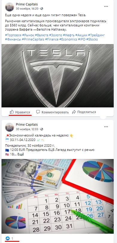 Facebook Prime Capitals