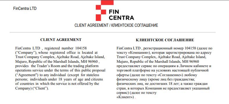 Документы Fincentra LTD указывают на обман