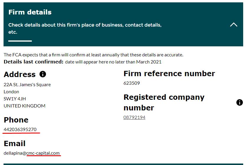 Сайт авторитетного финансового регулятора FCA