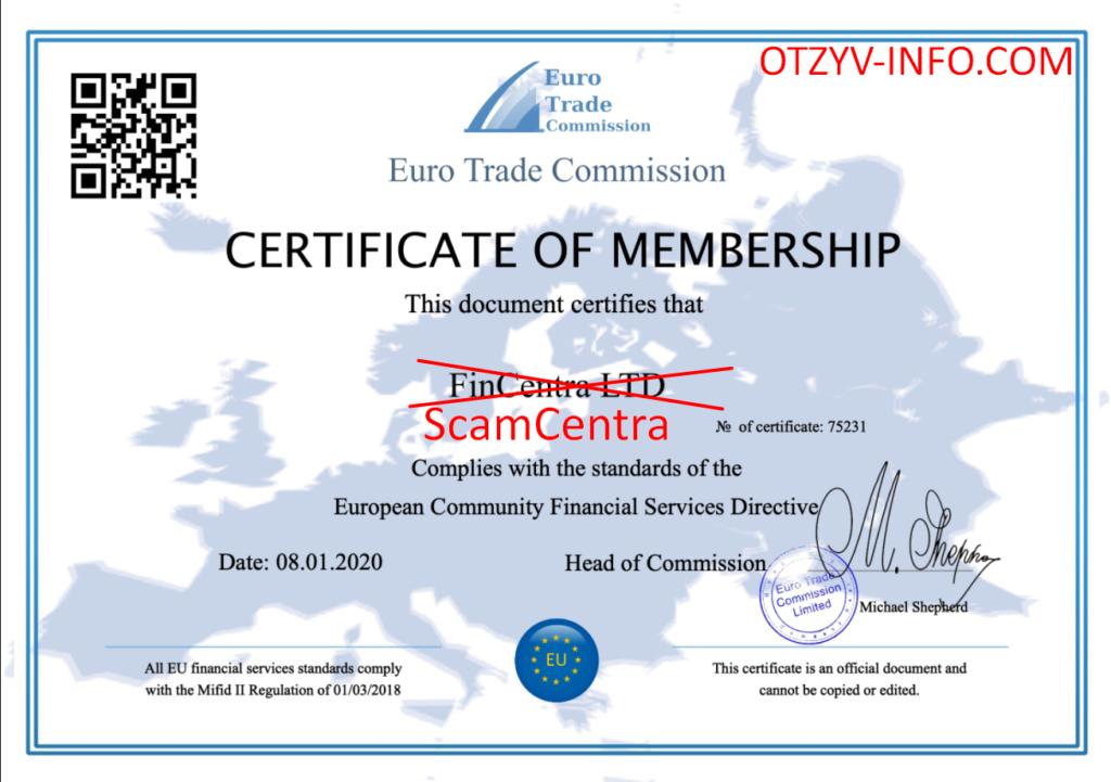 Комиссия Euro Trade Commission – это липовый регулятор