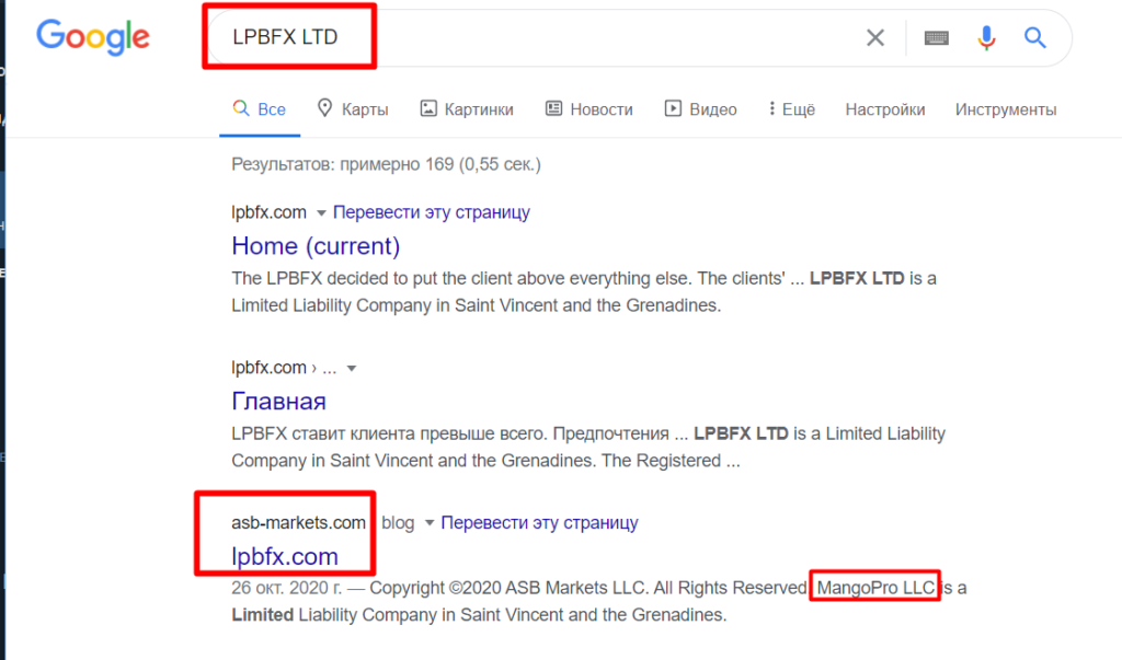 Связь LPBFX LTD с ASB Markets