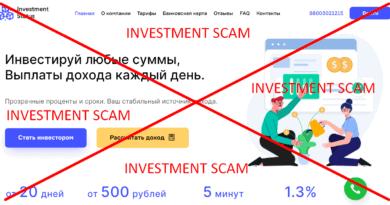 Investment Status: украденные данные, чужие фото и фальшивая регистрация