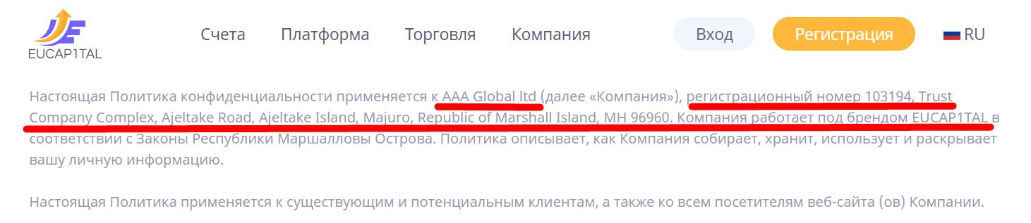 AAA GLOBAL LTD