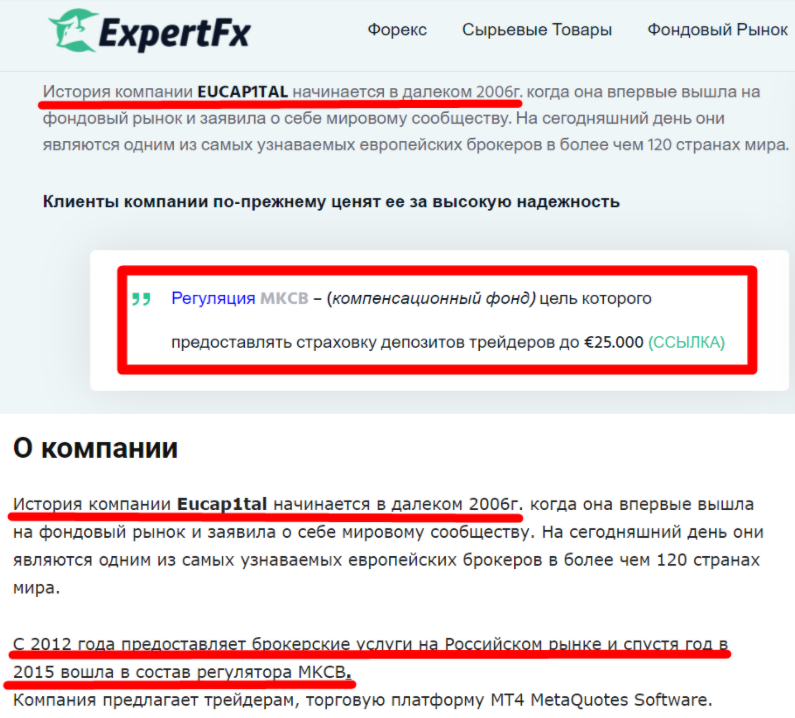 Expertfx(expertfx.ru)