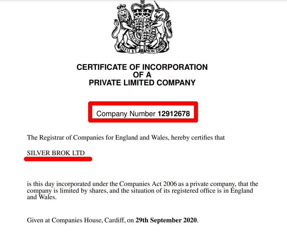 SILVER BROK LTD: обман в документах и отзывах о компании