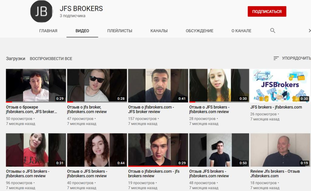 Видео-отзывы о брокере JFSBrokers