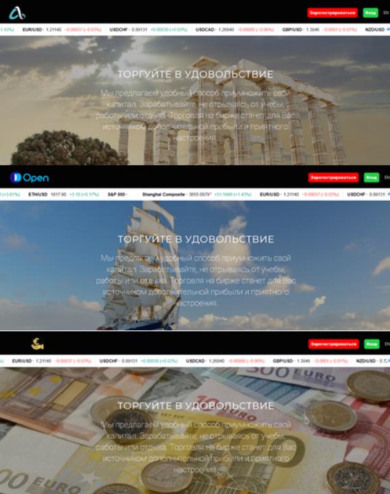 Компания AtonBroker - Мы создали четыре одинаковые лоховозки, какую выберешь ты?!