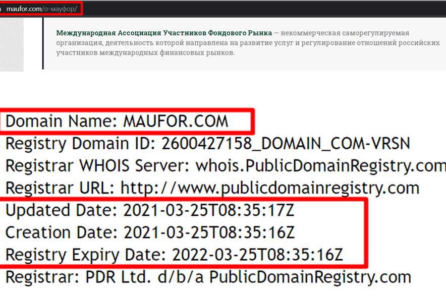 Информация о домене maufor.com