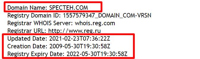 Информация о домене specteh.com