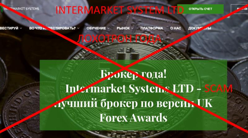 Intermarket Systems LTD