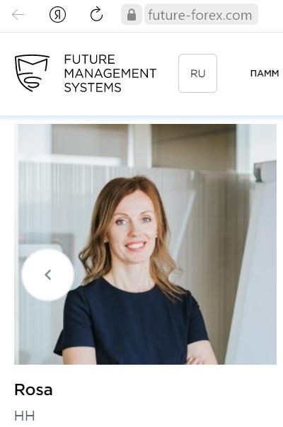 Компания - Future Management Systems, пополни счет и потеряй все свои деньги!