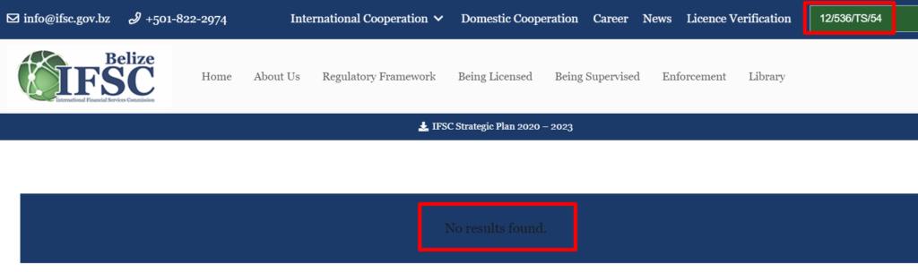 На сайте IFSC отсутствует информация о Maxi-O