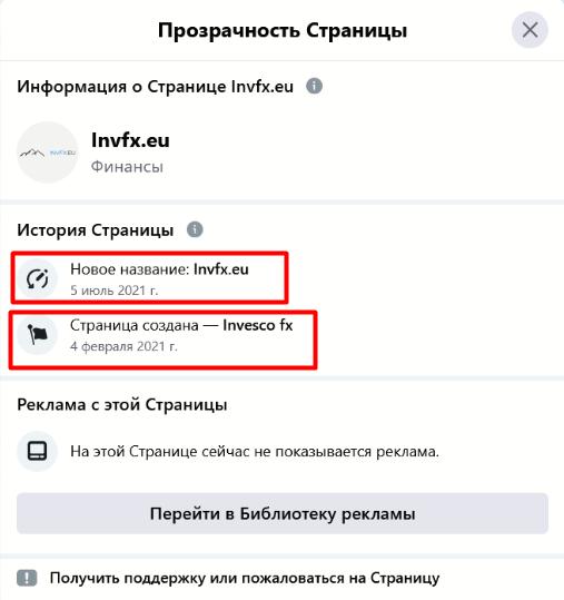 Facebook INVFX