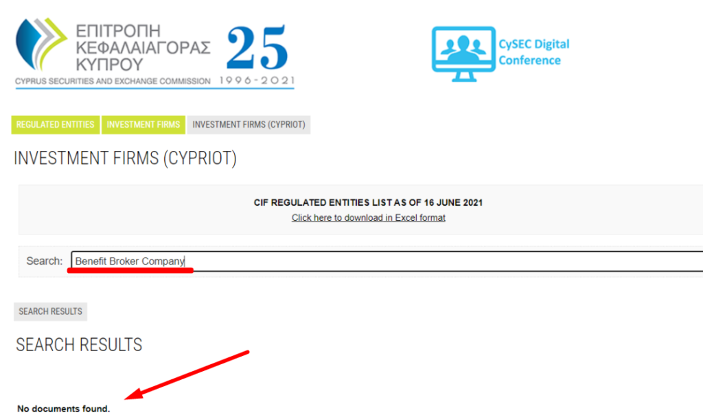 На сайте CySEC нет упоминаний про Benefit Broker Company