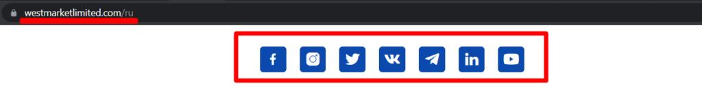 У Westmarket Limited нет социальных сетей