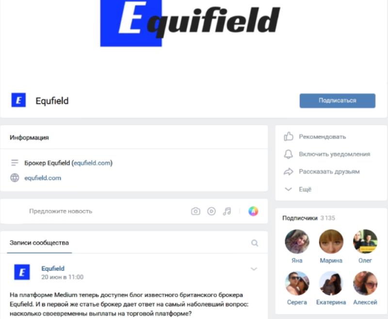 Осторожно! Новый лохотрон Equfield